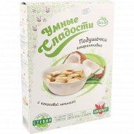 Подушечки амарантовые «Умные сладости» с кокосовой начинкой, 220 г.