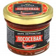 Икра зернистая «Путина» лососевая, кета, 100 г