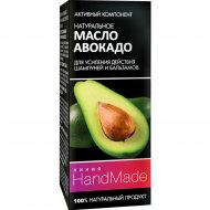 Натуральное масло авокадо.