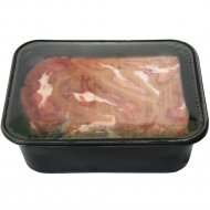 Полуфабрикат из субпродуктов «Для рассольника говяжий люкс» 1 кг, фасовка 0.55-0.85 кг