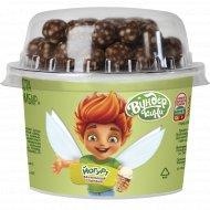Йогурт для детей «Ванильный пломбир» с драже 2.5%, 110 г.