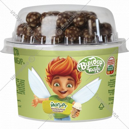 Йогурт для детей «Ванильный пломбир» с драже, 2.5%, 108 г.
