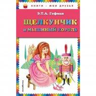 Книга «Щелкунчик и мышиный король» Э. Гофман.