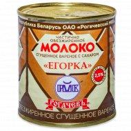 Сгущенное молоко «Рогачевъ» частично обезжиренное, 2.5%, 360 г