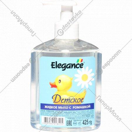 Мыло жидкое детское «Elegance» 425 г.