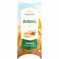Колбаса зерновая «Botanic Bio» постная, 300 г.
