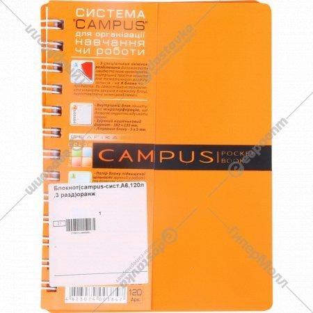 Блокнот «Campus» система А6, 120 листов.