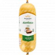 Колбаса пшеничная «Высший вкус» утро, 400 г.