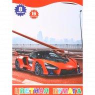 Бумага цветная «Спортивный автомобиль» 8 цветов, 16 листов.