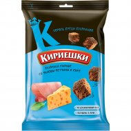 Сухарики соленые «Кириешки» со вкусом ветчины и сыра, 100 г.