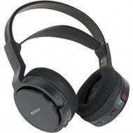 Наушники «Sony» MDRRF811RKC