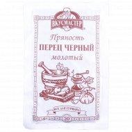 Перец чёрный «Вкусмастер» молотый, 50 г.