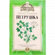Зелень сушеная «Вкусмастер» петрушка, 5 г.