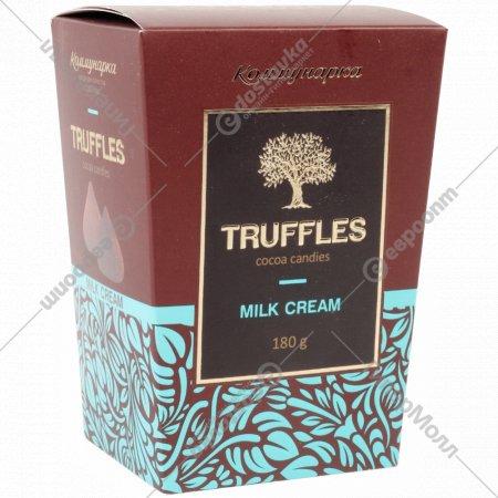 Подарочный набор шоколадных конфет «Truffles» Milk Cream, 180 г.