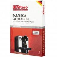 Таблетки от накипи для кофеварок и кофемашин «Filtero» 602, 4 шт.
