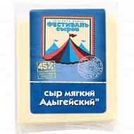 Сыр мягкий «Адыгейский» 45 %, 1 кг., фасовка 0.3-0.4 кг