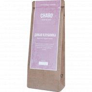 Чай «Chabo» Дикая Клубника, 50 г