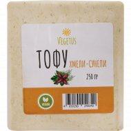 Тофу «Vegetus» хмели-сунели, 250 г