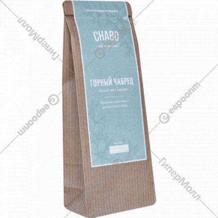 Чай «Chabo» Горный Чабрец, 60 г