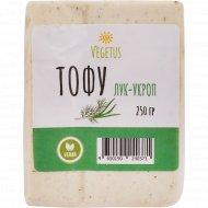 Тофу «Vegetus» лук-укроп, 250 г