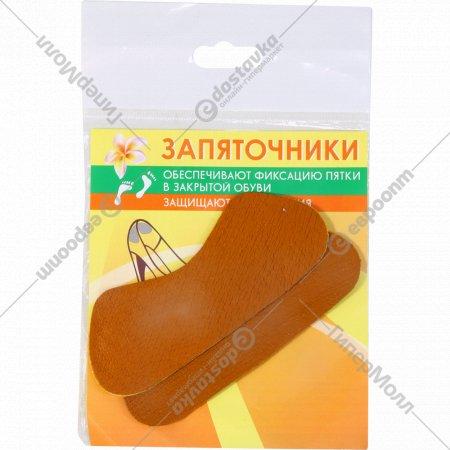 Запяточники вкладные для ног «Fresh mint» 8818.