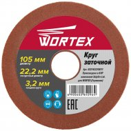 Круг заточной «Wortex» 105х22, 2х3.2 мм.