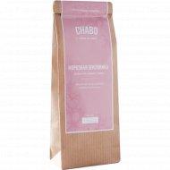 Чай «Chabo» Морозная Земляника, 45 г