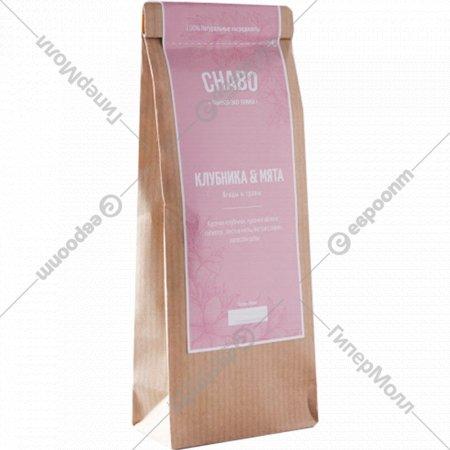 Чай «Chabo» Клубника Мята, 60 г