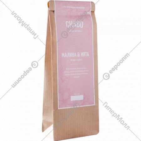 Чай «Chabo» Малина Мята, 50 г
