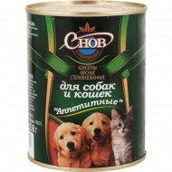 Консервы «Аппетитные» для собак и кошек, 338 г.