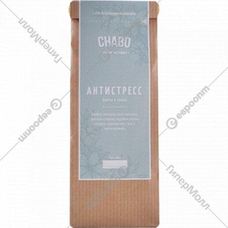 Чай «Chabo» Антистресс, 50 г