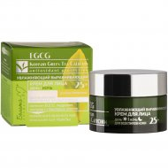 Крем для лица «EGCG Korean» день/ночь для всех типов кожи 25+, 50 г.