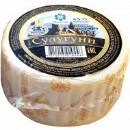 Сыр «Сулугуни» 45%, 300 г.