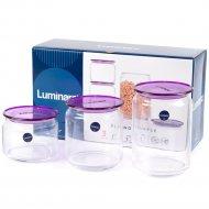 Набор стеклянных банок «Plano Purple» 500 мл, 750 мл, 1000 мл.