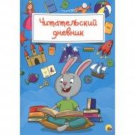 Книга «Заяц».