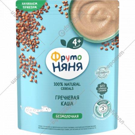 Каша гречневая безмолочная «Фруто Няня» гипоаллергенная 200 г.