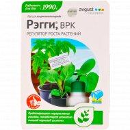 Регулятор роста растений «Рэгги» 10 мл.