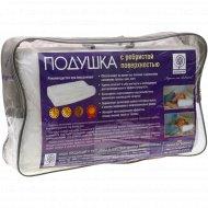 Подушка для отдыха с ребристой поверхностью, 51х29см.
