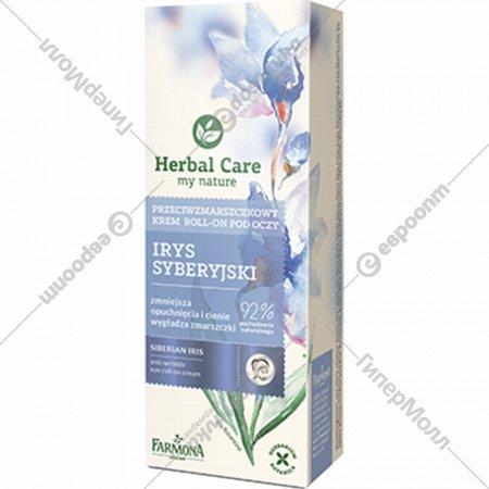 Роликовый крем от морщин «Herbal Care» цветок сибирского ириса, 15 мл.