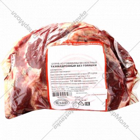 Отруб из говядины бескостный тазобедренный без голяшки, 1 кг.