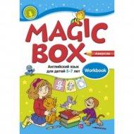 Книга «Английский язык Magic Box. 5-7 лет. Рабочая тетрадь».