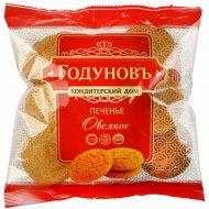 Печенье овсяное «Мара» 300 г.