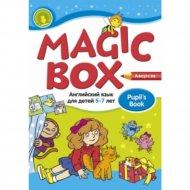 Книга «Английский язык Magic Box. 5-7 лет. Учебник».