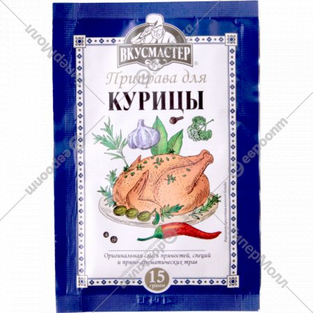 Приправа для курицы «Вкусмастер» 15 г.