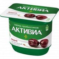Биойогурт «Активиа» с вишней 2.9 %, 150 г.