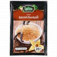 Сахар ванильный «Spezzo» 20 г.