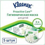 Маска гигиеническая «Kleenex» для детей с 4-х лет, 5 шт