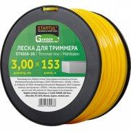 Леска «Startul Garden» ф 3.0 мм х 153м ST6058-30