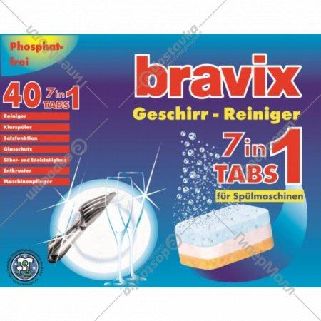 Таблетки для мытья посуды 7in1 «Bravix» в посудомоечной машине, 40шт.