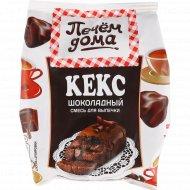 Смесь для выпечки «Печём дома» кекс шоколадный, 300 г.